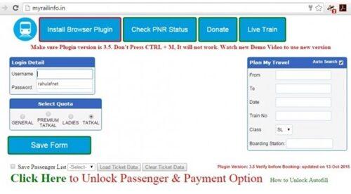 Book IRCTC Ticket Using AutoFill Extension